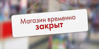 ПВЗ на Ладожской закрыт 14 и 15 февраля