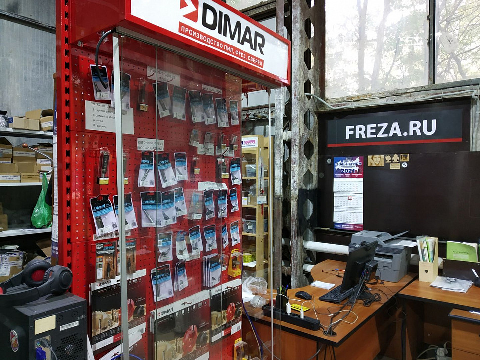 Новый магазин фрез в Москве от FREZA.RU